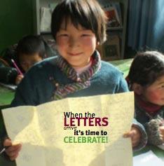Когда приходят письма…