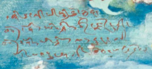 khyu-yig-script