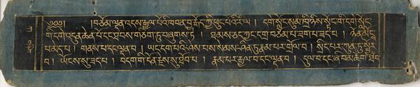 uchen-tibetan-script