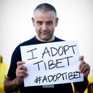 Поддержи Тибет