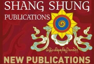 Новые публикации и специальные предложения