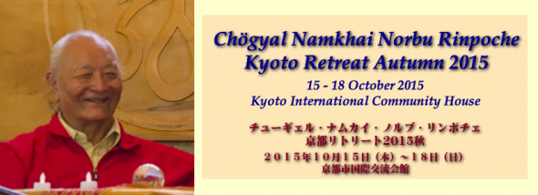 Banner-for-Kyoto-retreat-Eng-590x214