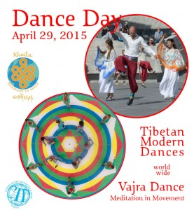 29 апреля 2015 года — День танца!