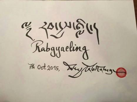 Rabgyaeling-466x350