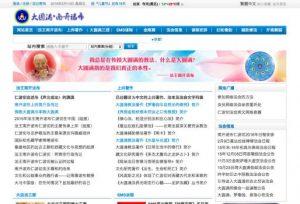 Новый веб-сайт азиатского гара