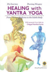 Исцеление при помощи янтра-йоги