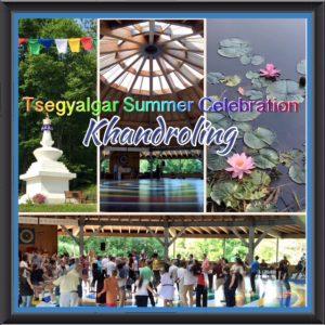 Лето в Восточном Цегьялгаре