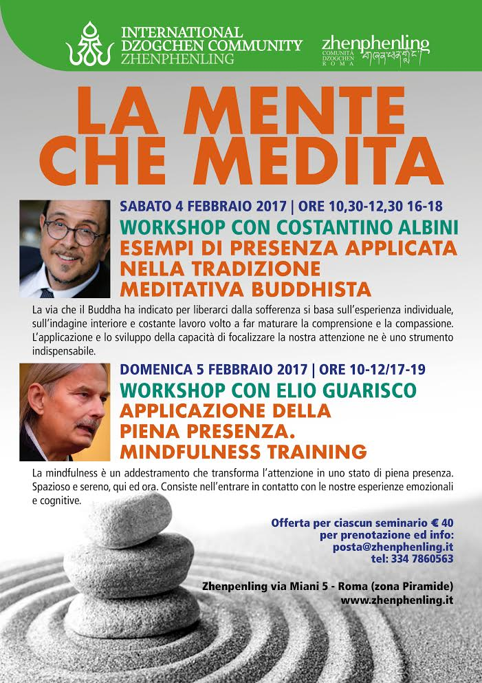 Rome-conf-poster