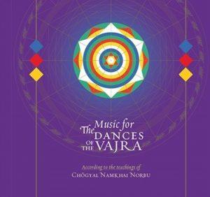 Всемирный день Танца Ваджры