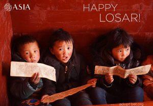 Пожелайте счастливого Лосара тибетскому ребенку!