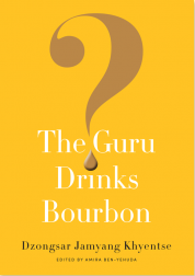 The-Guru-Drinks-Bourbon-e1492753709794 (1)
