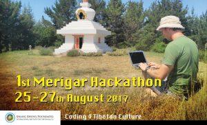 1-й меригарский хакатон 25–27 августа 2017 года