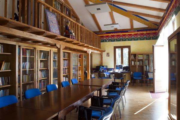 Читальный зал.