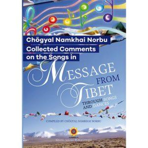 Новая книга: сборник комментариев на песни из «Послания из Тибета»