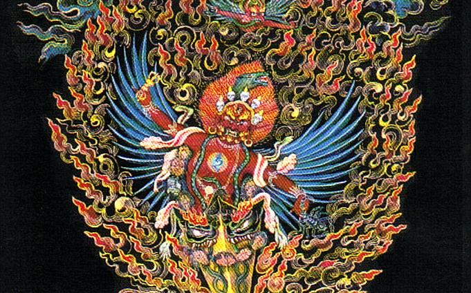Всемирная цепочка практики Гуру Драгпура 28–29 ноября 2017 г.