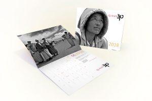 Календарь на 2018 г., приуроченный к 30-летию деятельности ASIA