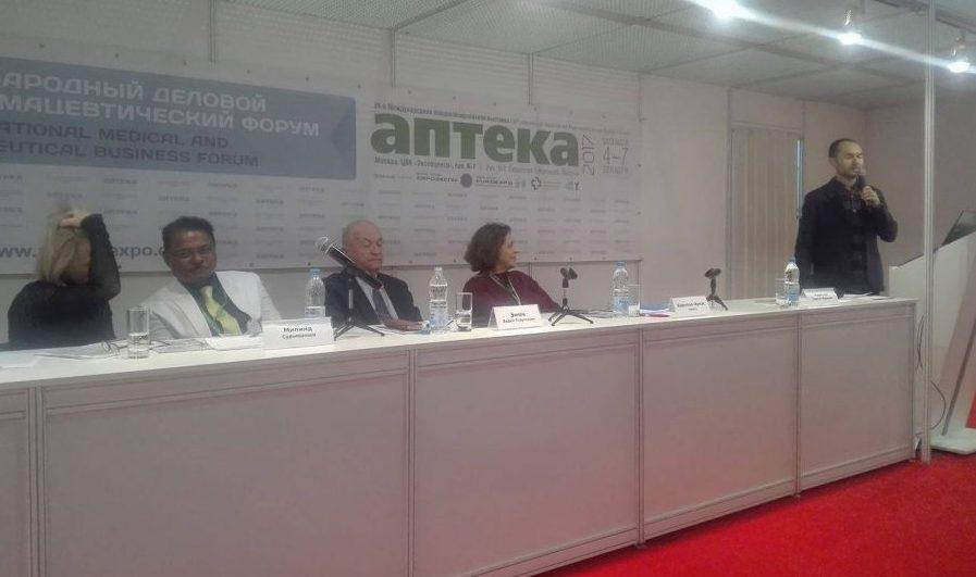 ИШШ Россия участвует в Международном форуме по традиционным системам медицины