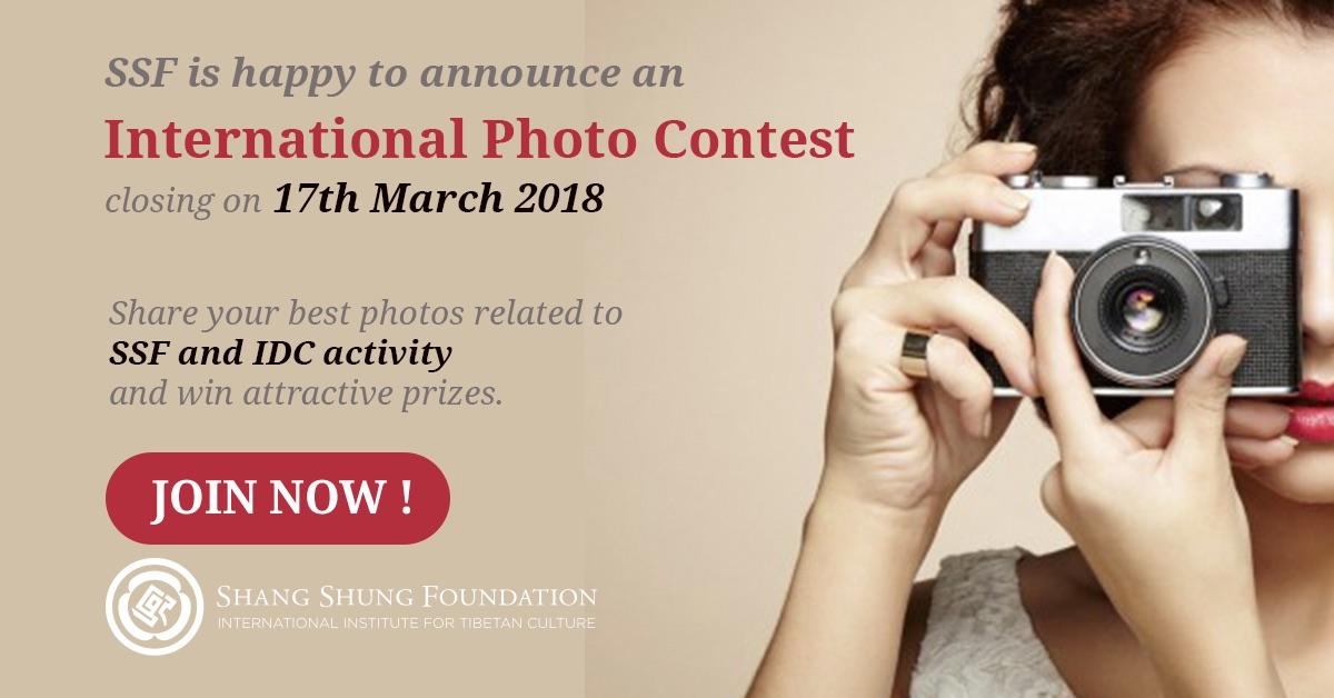 Международный фотоконкурс Фонда Шанг Шунг