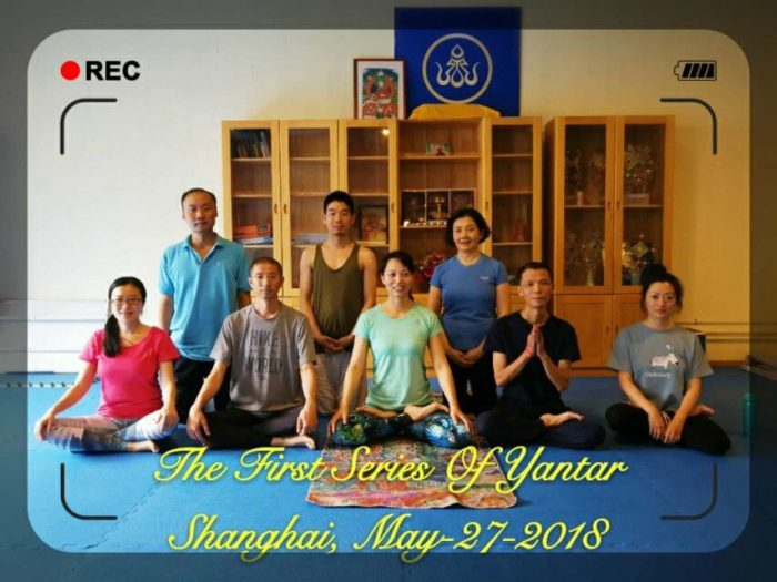 15.1-Shanghai-Yantra-Yoga-series-courses-with-Sunny-Sun-e1531766631231