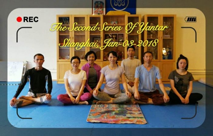 15.3-Shanghai-Yantra-Yoga-series-courses-with-Sunny-Sun-e1531766729874