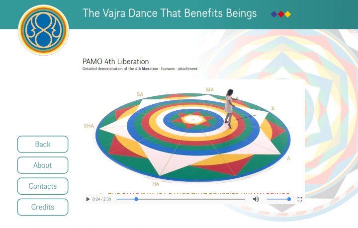 Учебное пособие по Танцу Ваджры на Благо Всех Живых Существ