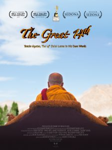 Великий 14-ый: Тензин Гьяцо, Далай-лама XIV о себе