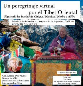 Южный Ташигар: Открытая сессия с Андреа Дель Анджело