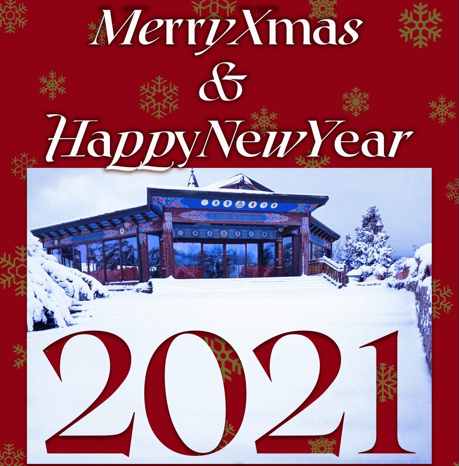 Практики из Западного Меригара с 21-го по 27-ое декабря