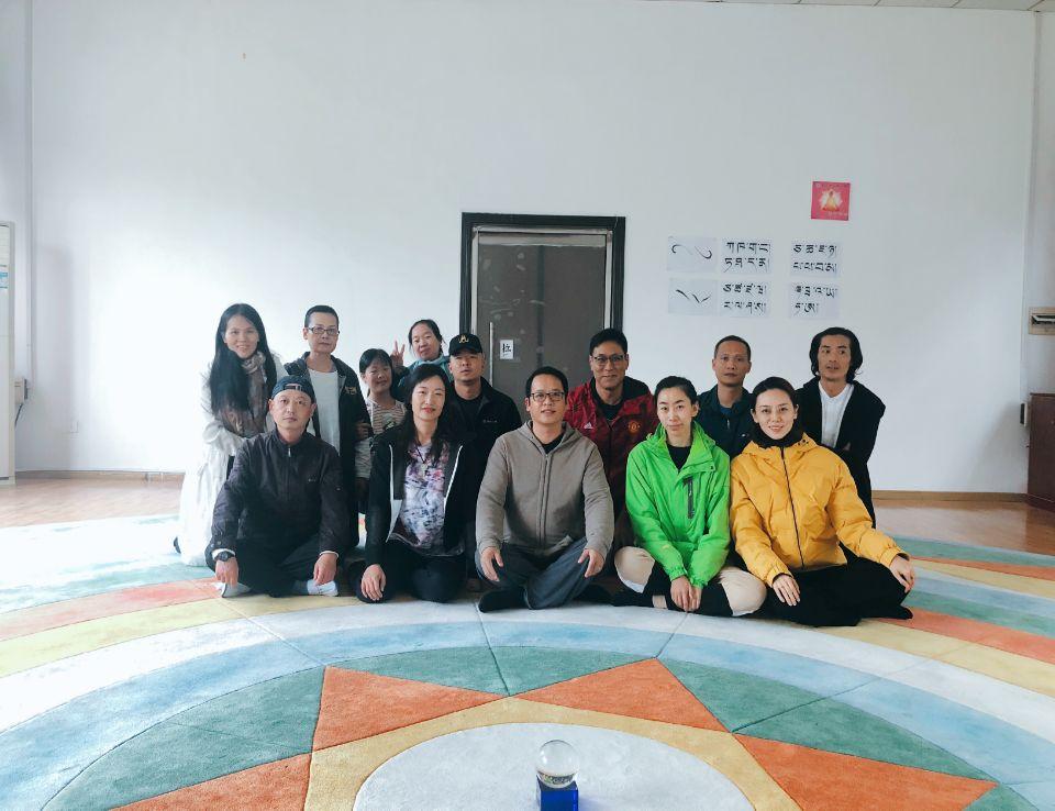 Новости из Самтенгара, Китай