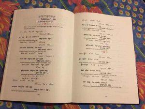«Послание из Тибета» – особое издание