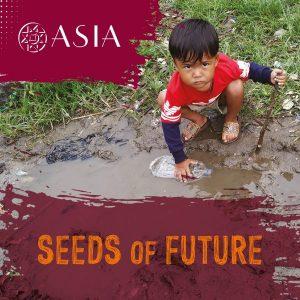 Семена будущего для беженцев из Хаку, Непал