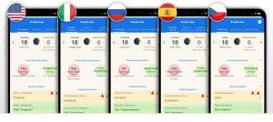 Тибетский календарь в приложении Сангха теперь на русском языке!