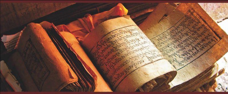 19-ый курс по изучению тибетского языка для переводчиков с тибетского