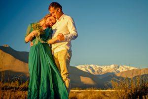 События – поженились