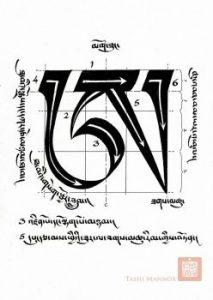 Курс традиционной тибетской каллиграфии с Таши Мэнноксом