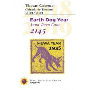 Тибетский календарь на год Земли-Собаки 2018–19 гг. уже в продаже