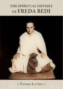«Духовная одиссея Фреды Беди», новая книга Нормы Левин