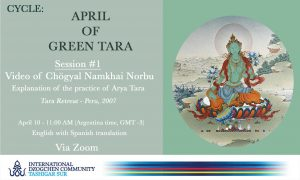 Онлайн практики Южного Ташигара: апрель Зелёной Тары