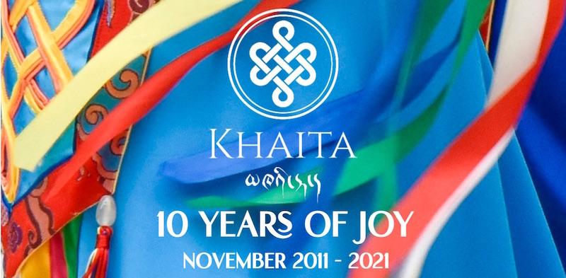 Десятилетний юбилей танцев Кайта