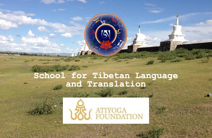 Тибетский язык –  учебный онлайн-курс c октября